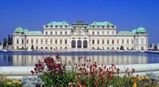Сколько нужно денег, чтобы поехать в Вену