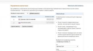 Как на PayPal перевести доллары в рубли
