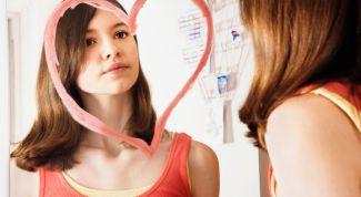 Как научиться  себя любить и уважать