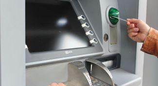 Что делать, если карта осталась в банкомате