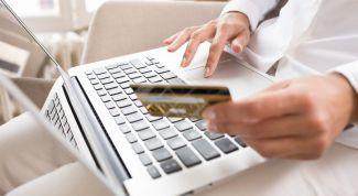 Как оплатить штрафы по уин через Сбербанк Онлайн