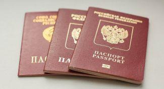 Как сделать загранпаспорт через МФЦ