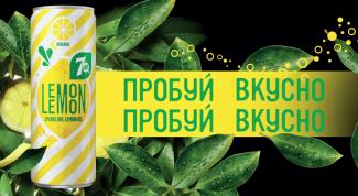 7UP Lemon Lemon – новый вкус лета!