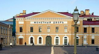 Монетный Двор в Санкт-Петербурге: описание, история, экскурсии, точный адрес