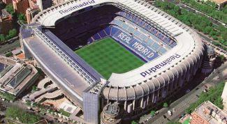 Стадион Сантьяго Бернабеу: описание, история, экскурсии, точный адрес