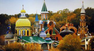 Храм всех религий: описание, история, экскурсии, точный адрес