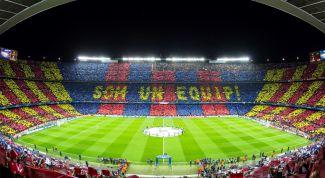 Стадион Барселоны: описание, история, экскурсии, точный адрес