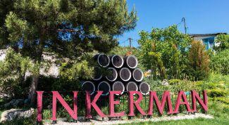 Инкерманский завод марочных вин: описание, история, экскурсии, точный адрес