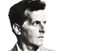Философ Людвиг Витгенштейн: биография и работы