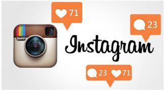Где деньги в Instagram