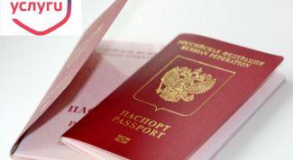 Как оформить загранпаспорт через портал государственных услуг