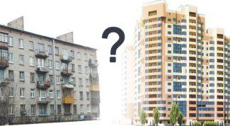 Можно ли продать квартиру в ипотеке и купить другую в ипотеку