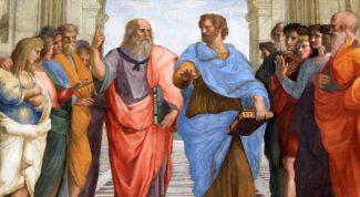 Античная философия: этапы становления и развития