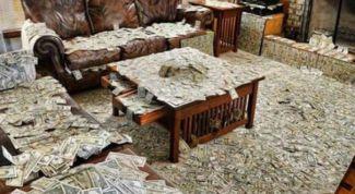 Как быстро найти нужную сумму денег, не выходя из дома