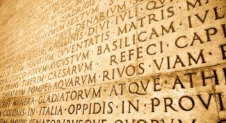 Красивые латинские слова с переводом