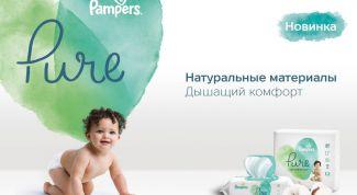 Любовь и забота от природы: впервые в России Pampers Pure с натуральными материалами