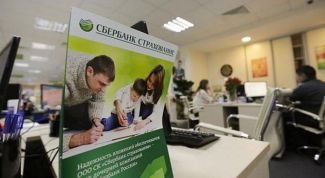 Претензия в Сбербанк на возврат страховки