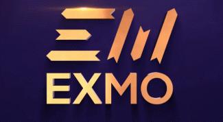 Биржа EXMO: обзор и отзывы