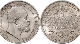 Ольденбургская марка