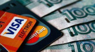 Платежные системы: список, принципы работы
