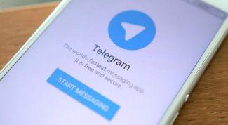 Как в телеграмме искать каналы на айфоне