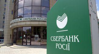 Как из Украины перевести деньги на карту Сбербанк