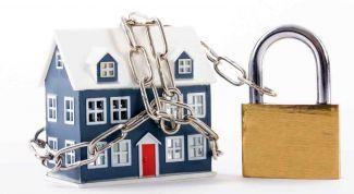 Основные правила безопасности дома