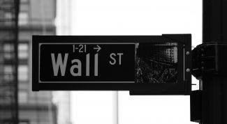 Покупка облигаций как аналог банковского депозита