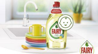 Новый Fairy для детской посуды: чистота и безопасность для самых маленьких