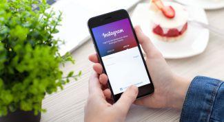 Как следить за конкурентами в Инстаграме