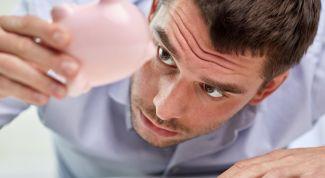Как определить свое финансовое положение