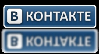 Картинка по теме - как отменить предложение вконтакте
