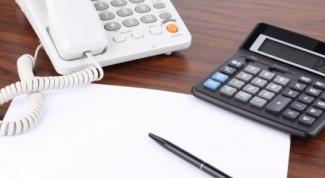 Картинка по теме - как отразить продажу здания в бухгалтерском учете