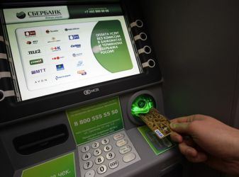 How to transfer money from the card Sberbank for Sberbank card