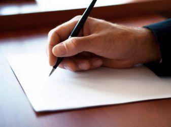 Как писать характеристику по месту жительства