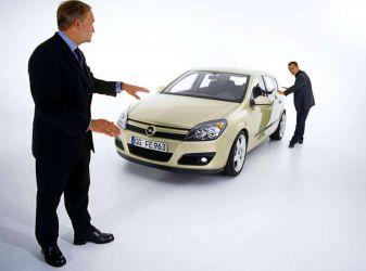 Как узнать владельца машины по госномеру