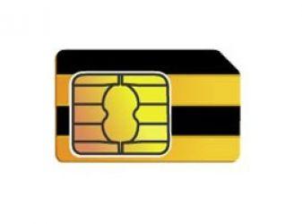 Как вырезать SIM карту?