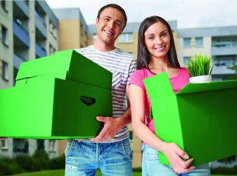 Если покупатель квартиры ипотечный заемщик