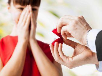 сделать предложение выйти замуж