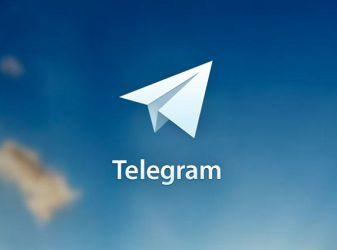 Telegram: что это и как им пользоваться