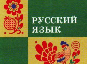 Словосочетания существительного с существительным в русском языке: примеры