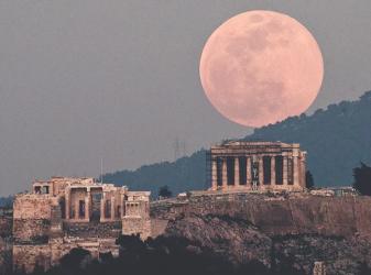 Астрономические события, которые произойдут в этом году