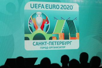 Матчи Евро-2020 пройдут в Петербурге