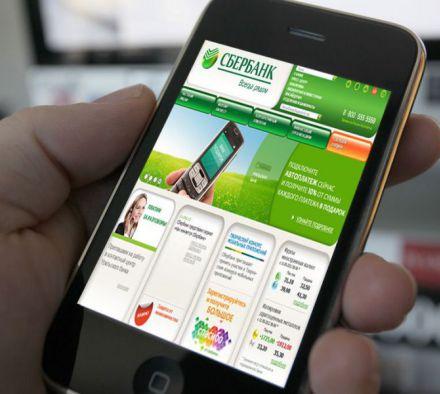 Какими способами можно перевести деньги с телефона на карту Сбербанка