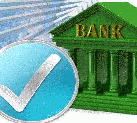 В каком банке лучше взять кредит