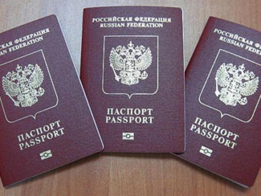 Как заполнить анкету на паспорт нового образца