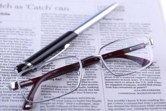 Как оформить газету по математике