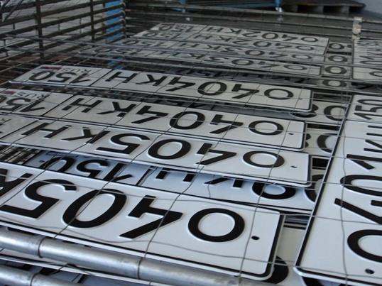 Как поменять номер автомобиля