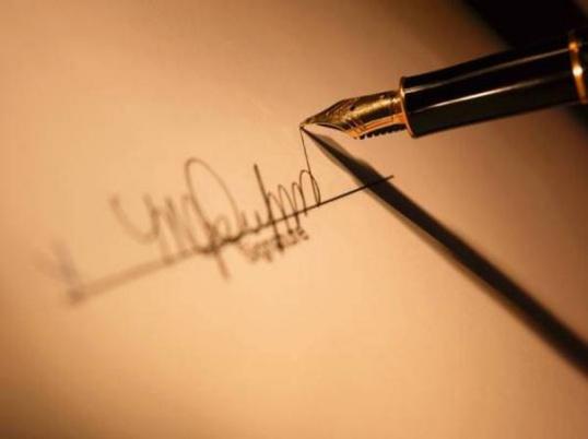 Как узнать характер человека по его подписи