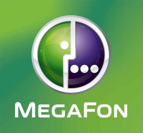 Как отключить услуги в сети Мегафон Сибирь
